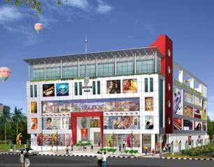 Bhoomi Mall