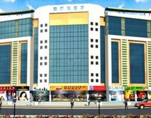 Gemstar Commercial Complex